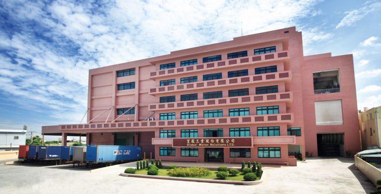 Taiwan Facility
